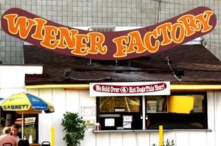Wienerfactory1